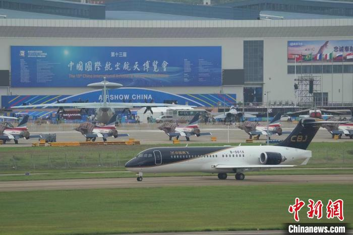 China's CBJ business jet debut international air show C919 orderly flight test cr929 developed smoothly