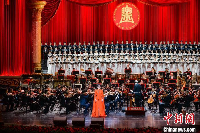 The 13th China Music Golden Bell Award opened in Chengdu, presenting 44 high-level music competitions