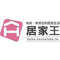 居家王 https://home.housetube.tw/kb/5716