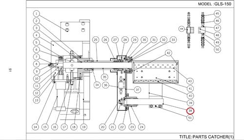 PARTS CATCHER: GLS SERIES: GLS-150 SHAFT