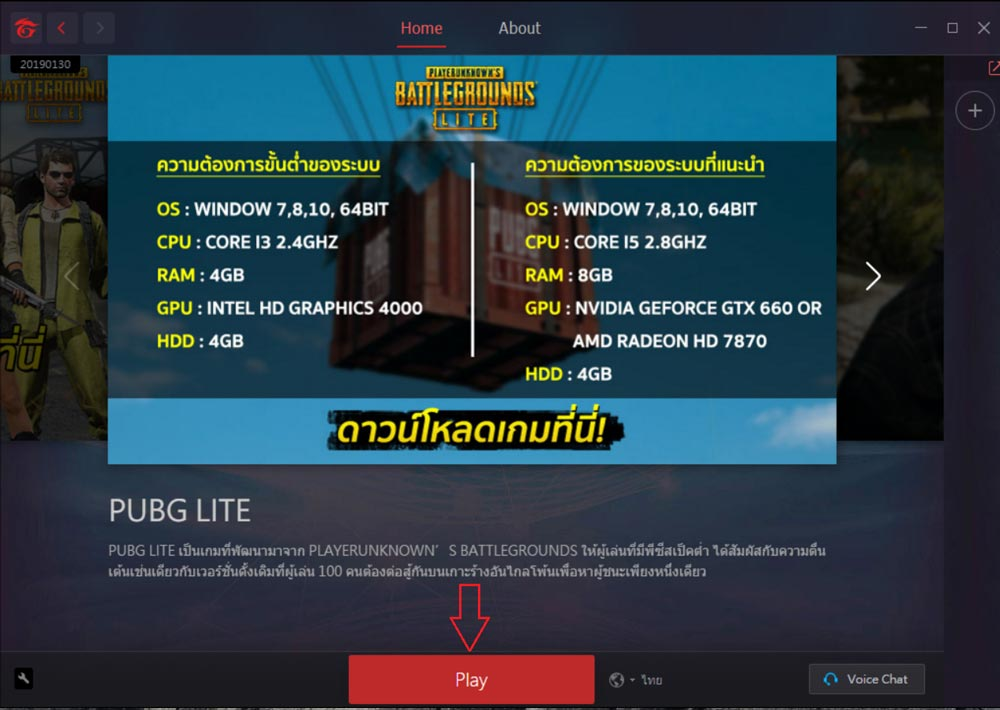 Pubg Lite Download Pc Windows 7 | Pubg Hack Game