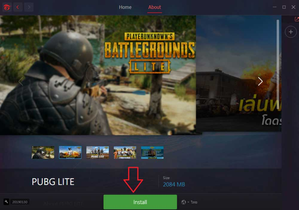 How to Download PUBG Lite on PC without Emulator/VPN