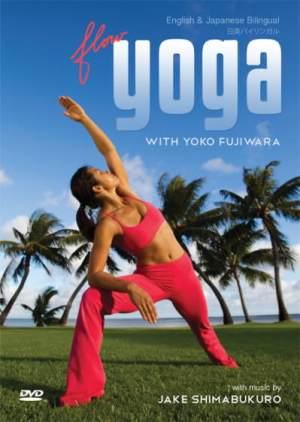 Flow Yoga フローヨガ DVD