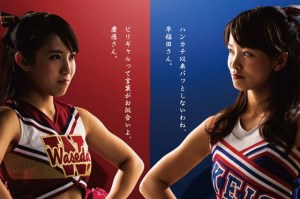 20150604_poster-560x373