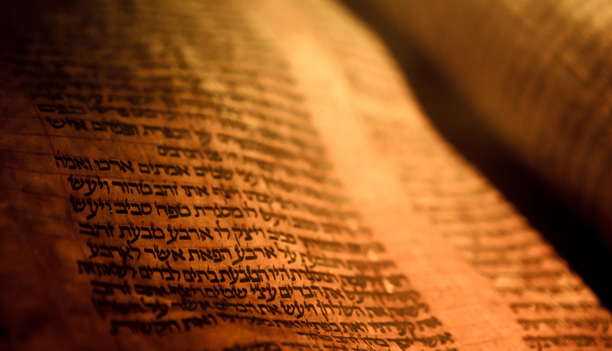 Hebrew  Yeshiva College  Yeshiva University