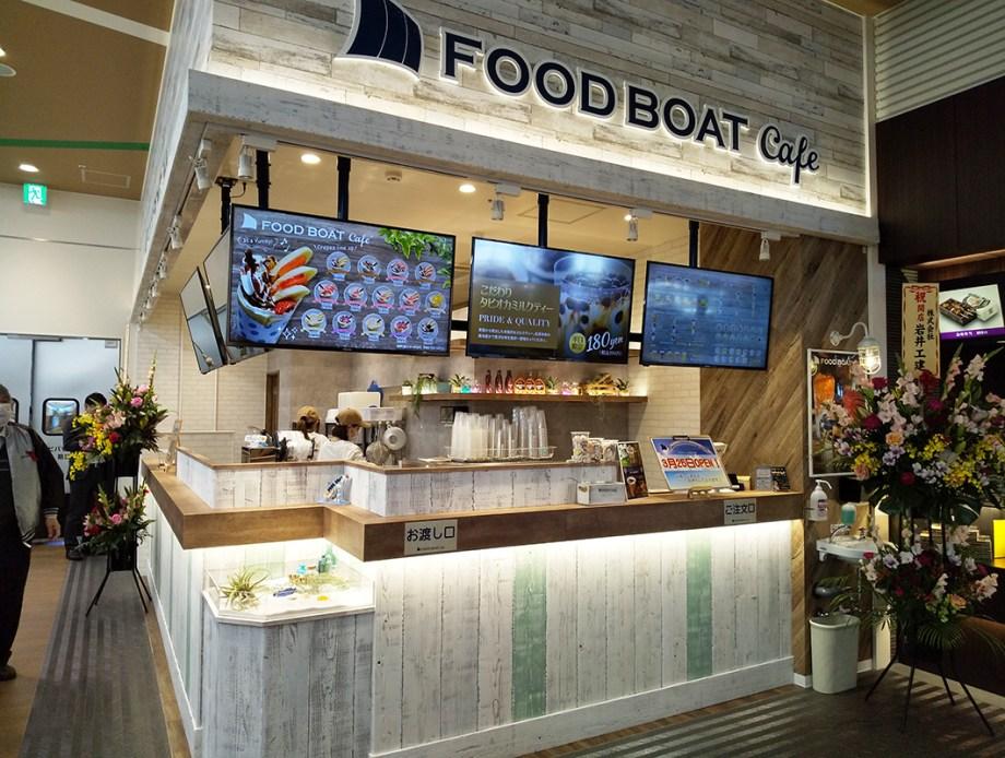 foodboat_higashimatsuyama_3