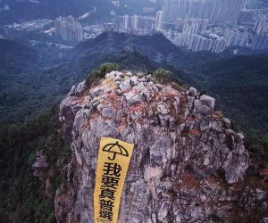 The New Lion Rock Spirit – how a banner on a hillside redefined the Hong Kong Dream