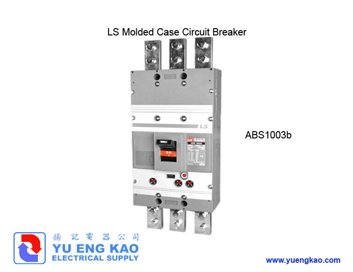Circuit Breaker 30 Amp Price Philippines