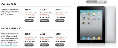 Apple drops 1st-Gen iPad prices by Php4,000 - YugaTech   Philippines
