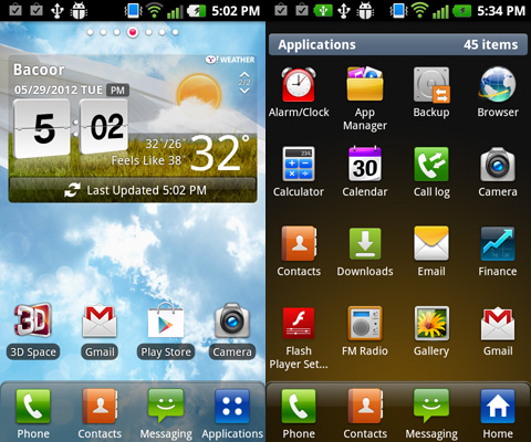 LG Optimus 3D Max Review - YugaTech | Philippines Tech News & Reviews