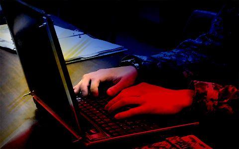 ph cyber army