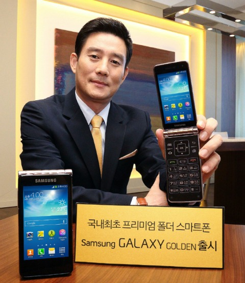 samsung_galaxy_golden_1