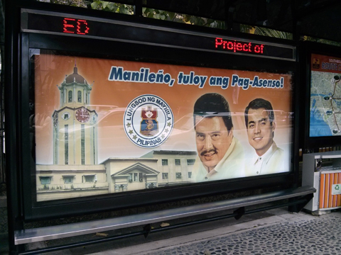 MANILA BUS STOP ERAP 480px
