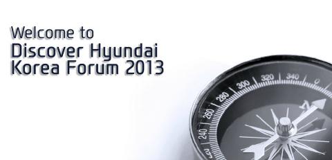 hyundai_korea forum 2013