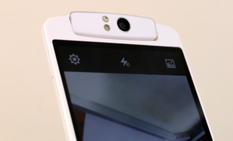 oppo-n1-frontcame