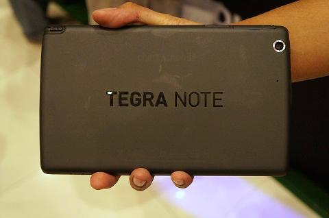 cm tegra note 7_4
