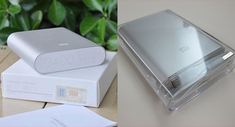 xiaomipowerbank-packaging