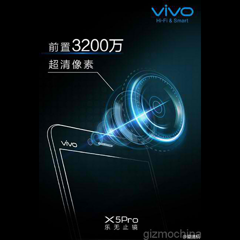vivo-x5pro-2