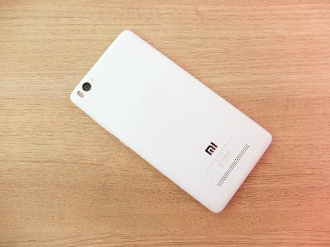 Xiaomi Mi 4i hands-on, first impressions - YugaTech