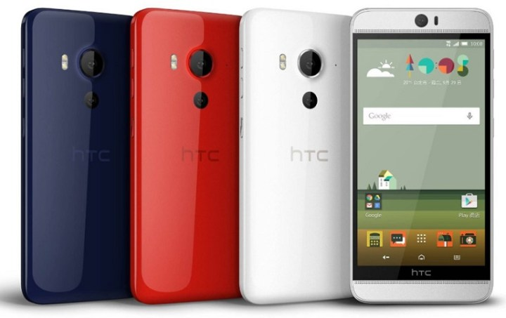 HTC Butterfly 3 Philippines