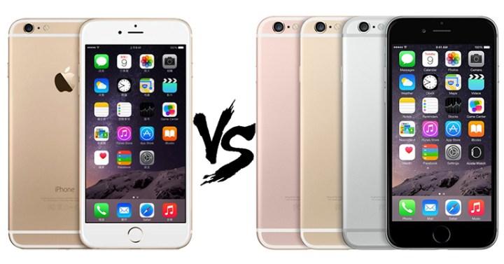 iphone6-vs-iphone6s