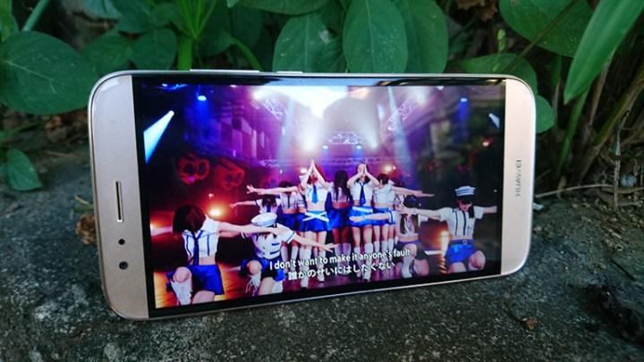 HuaweiG8-QR (5)