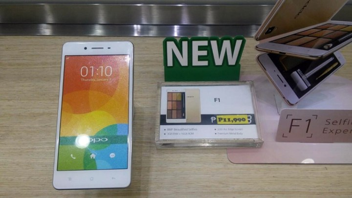 oppo-f1-spotted1