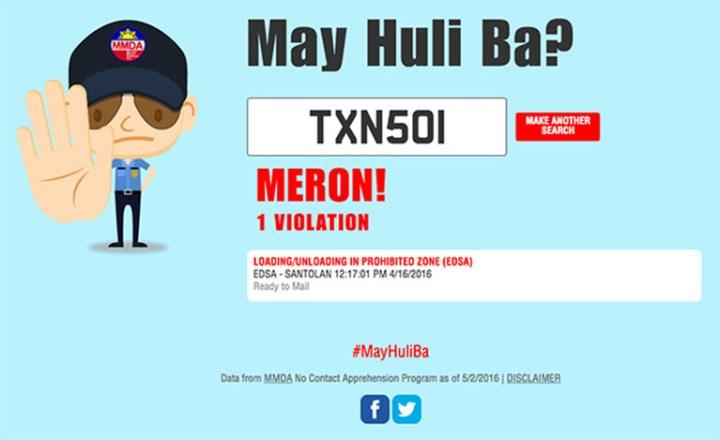 may-huli-ba-main02