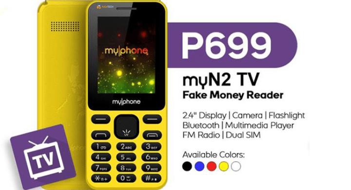 myphone-n2tv