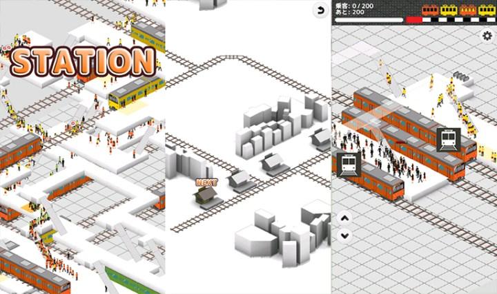 station-railway-tokyo-game
