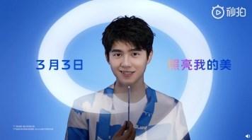 vivo S9 Liu Haoran