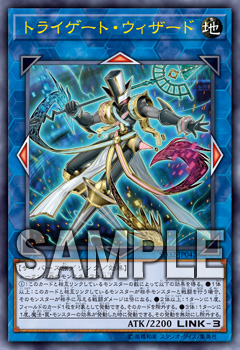 Yu Gi Oh Ocg Duel Monsters Structure Deck Cyberse Link