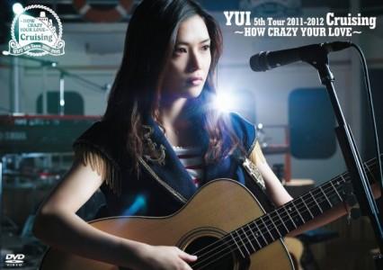 Cruising~HCYL~DVD RE