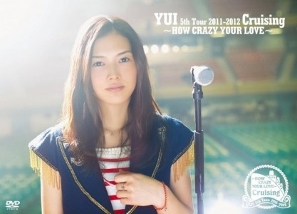 HCYL DVD LE