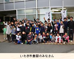 20120505_01