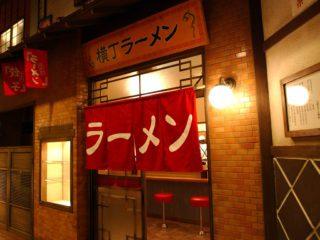 restaurant_101