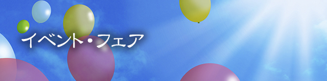 event-catTitle_001
