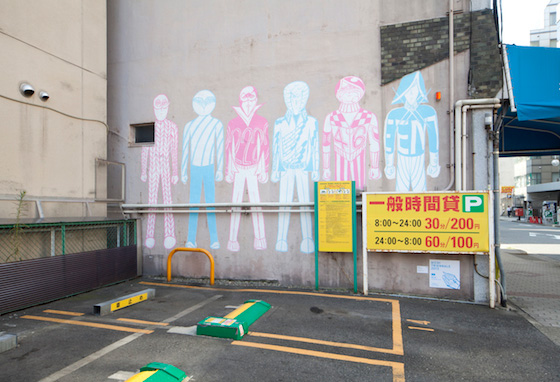 Yuichi Yokoyama mural