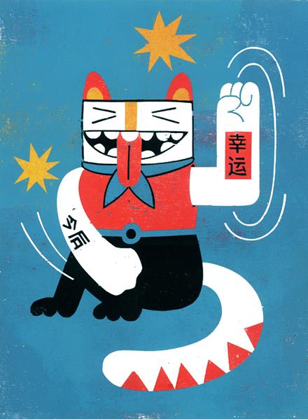 Roman Klonek lucky cat illustration