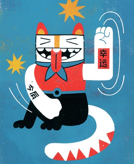 Roman Klonek lucky cat illustration