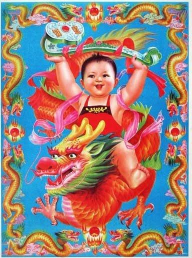 Chubby Baby Nian Hua