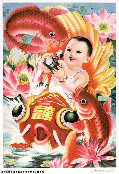 Two fishes are auspicious Shuang yu jiqing (双鱼吉庆) by Yang Wende (杨文德) 1985