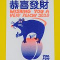 YUK FUN's illustrated year of the rat riso postcard