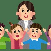 大人も子供も家族で通える鍼灸院
