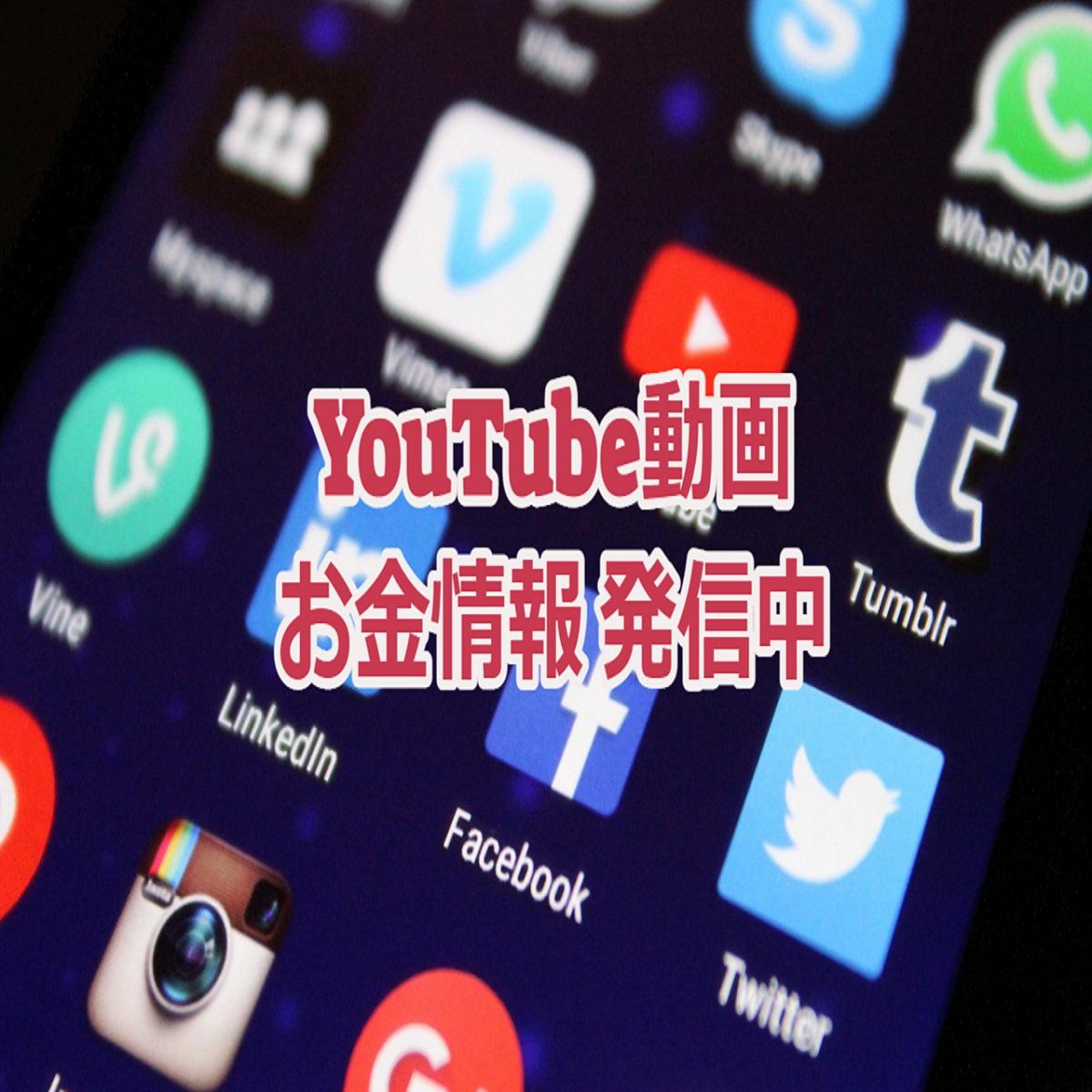 Fp Yuko On Youtube