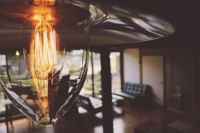 Cafe Yukuli Lamp