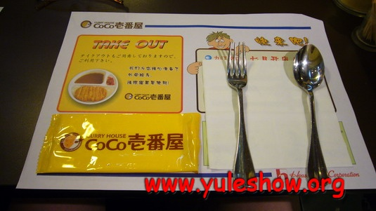 20060730_supper_01.jpg