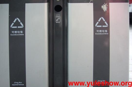 20060814_shanghai_03.jpg