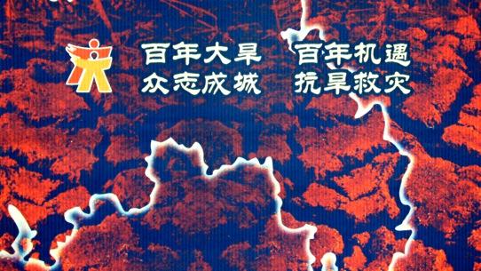 20060916_chongqing_01.jpg