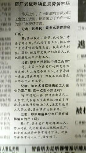 20070618-news_01.jpg